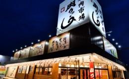01 姫路市マーキュリー 三木市 焼肉店 店舗設計 店舗デザイン 建築設計 改装工事 新装工事
