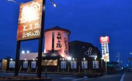 a1 -2 姫路市 マーキュリー 店舗設計 店舗デザイン 建築設計工事 外装工事 店舗改装工事 飲食店設計デザイン