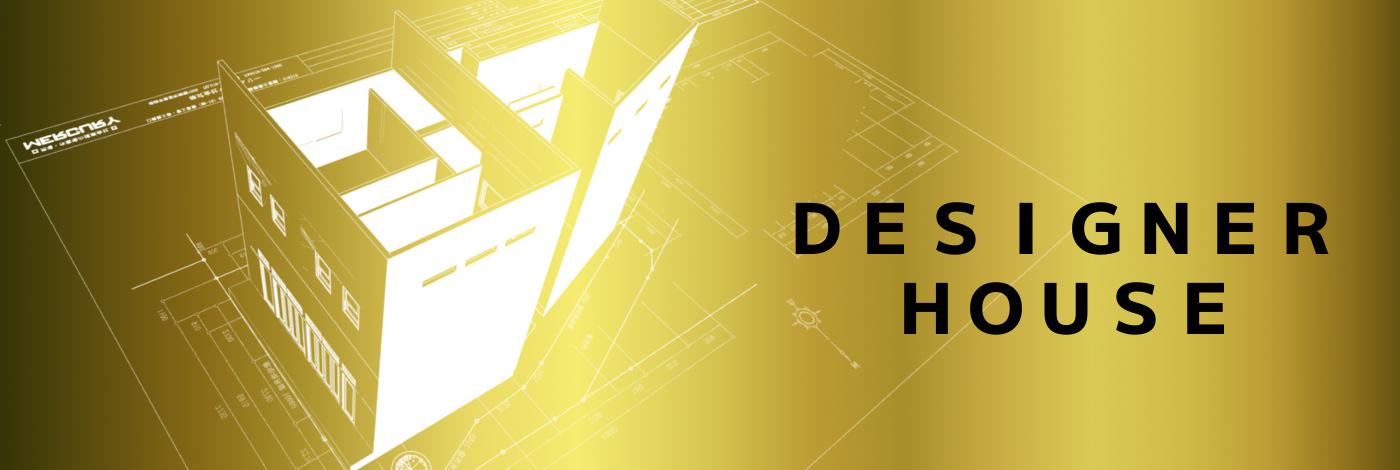 姫路 マーキュリー 注文住宅 デザイン住宅 店舗兼住宅 店舗付き住宅 デザイナーズハウス リノベーション工事 リフォーム工事