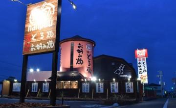 01 姫路マーキュリー 明石市 飲食店設計 飲食店外装デザイン 飲食店内装デザイン 店舗設計 飲食店改装 外観デザイン工事