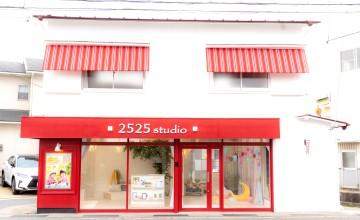 01 姫路市 古民家再生 リノベーション工事 リフォーム工事 フォトスタジオ 居抜き物件 テナント物件 賃貸 貸店舗 デザイン設計