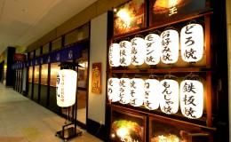 01 尼崎市 店舗設計 大型ショッピングモール内テナント工事 商業施設内装工事 人気店 繁盛店 提灯看板 暖簾 居抜き物件